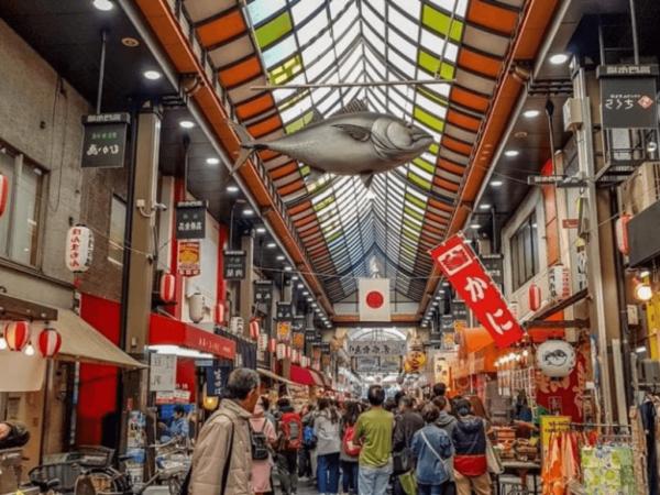 Tour Nhật Bản 4N4D – Kansai – Kyoto – Osaka 4