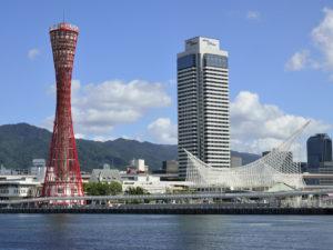 Tour Nhật Bản 5N5D - Osaka - Kobe - Kyoto - Toyohashi - Tokyo - Narita