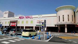 Tìm Hiểu Aeon Mall Tai Nhật Bản