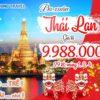 Tour Thái Lan tết 2020